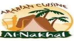Al Nakhal Arabian Logo