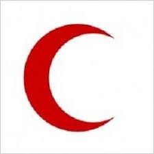 Al-Hilal Clinic logo