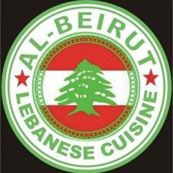 Al Bairut Lebanese Cuisine logo