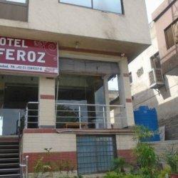 Al-Feroz Hotel Outlooks