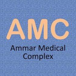 Ammar Medical Complex - Logo