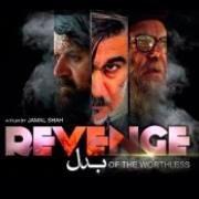 Revenge of the Worthless 4