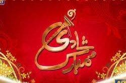 Shadi Mubarak Ho 1