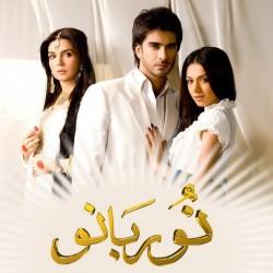 Noor Bano - Full Drama Information