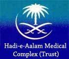 Hadi-e-Aalam Medical Complex (Trust) logo