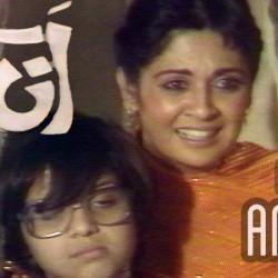 Ankahi - Full Drama Information