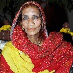 Reshma 1
