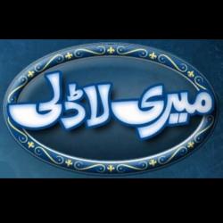 Meri Ladli - Full Drama Information