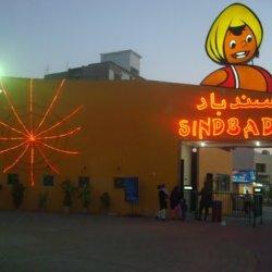 sindbad-amusement-park-sealed-off-in-karachi-1438982050-2271.jpg