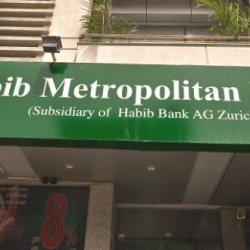 Habib Bank Limited Logo