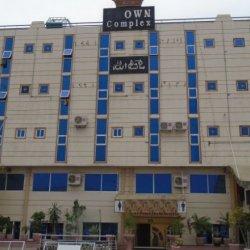 Crown Complex 1