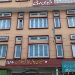 Sheezan-Hotel Front View