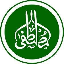 Al Mustafa Medical Centre Logo