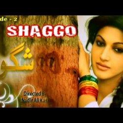 Shaggo 004
