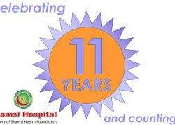 Shamsi Hospital Logo