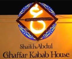 Shaikh Abdul Ghaffar kabab house Logo