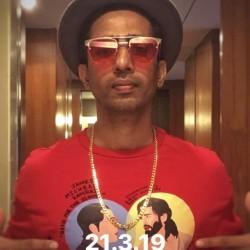 Gulshan Devaiah 7