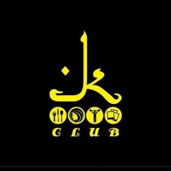 Cafe kush club