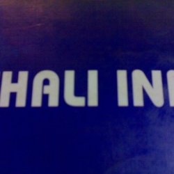Thali Inn Logo