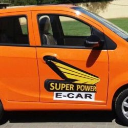 Super Power E-Car 2017 - Price, Features and Reviews