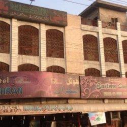 Mehran Hotel 1