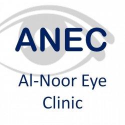 Al-Noor Eye Clinic - Logo