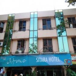 Sitara Hotel Building