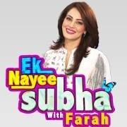 Ek Nayee Subha With Farah Logo