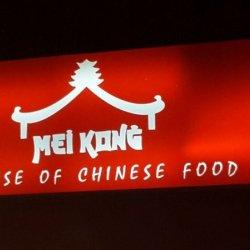 Mei Kong Logo
