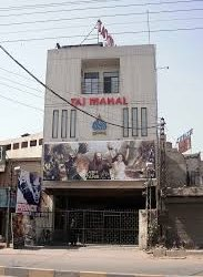 Taj Mahal Cinema 1