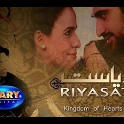 Riyasat - Full Drama Information