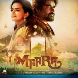 Maara - Released date, Cast, Review