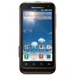 Motorola Defy XT 535 - price, specs, reviews in Pakistan