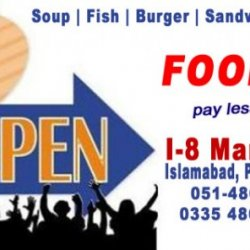 Foodways.Pk Logo