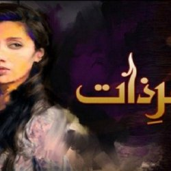 Shehr-e-Zaat - Full Drama Information