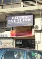 Fatima Eye Clinic logo