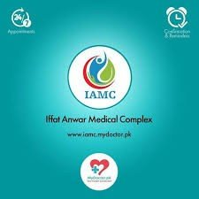 Iffat Anwar Medical Complex logo