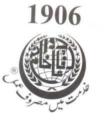 RAFAH-E-AAM HERBAL LABORATORIES Logo