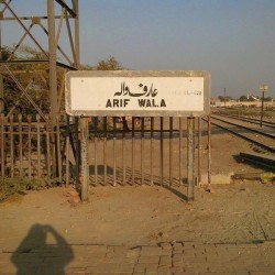 Arif Wala Railway Station - Complete Information