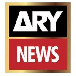 Ary News Logo