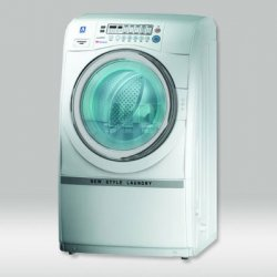 Dawlance DWF-3500HZ Washing Machine - Price, Reviews, Specs