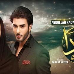 Darr Khuda Say - Full Drama Information