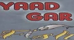 Yaad Gar Fish Logo