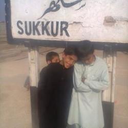 Sukkur Railway Station - Complete Information