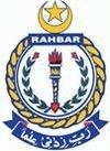 Pakistan Naval Academy Rahbar