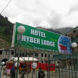 Khyber Lodges Front View