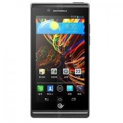 Motorola RAZR V XT889 - price, reviews, specs