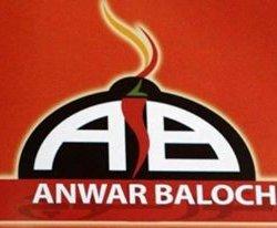 Anwar Baloch Restaurant Logo