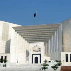 Supreme Court of Pakistan 1