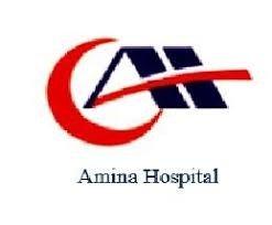 Amina Hospital Logo
